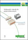 51279072 - Wielowtyki i złączki do płytek drukowanych 2012/2013