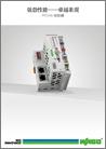 60290153 - PFC100 控制器