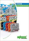 51268871 - TOPJOB® S - System złączek listwowych