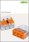 60317299 - Złączki instalacyjne